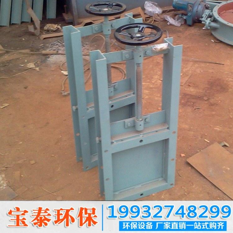 宝泰厂家定制 污水用插板阀 手动插板阀单向螺旋闸阀
