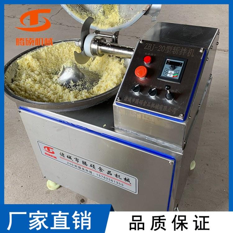 青菜类快速切碎切末机器 高速变频斩拌机 腾硕可调速蔬菜斩拌机 商用青菜高速切碎设备