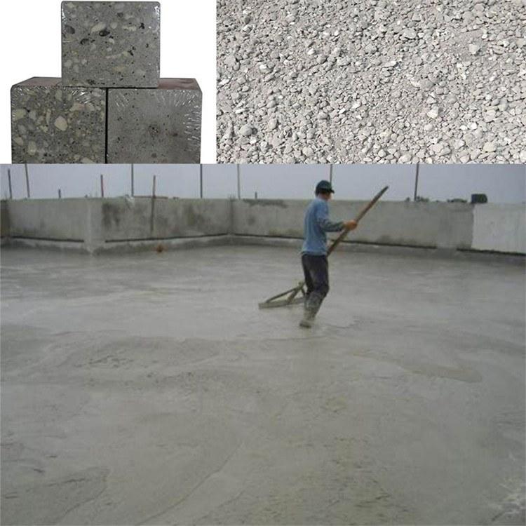泡沫混凝土厂家 干拌复合轻集料混凝土