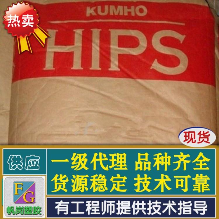 耐洗涤剂HIPS,耐洗涤剂HIPS