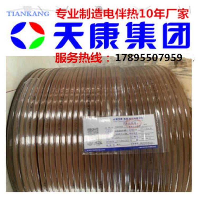黑龙江电伴热带ZWK-PB-12mm,天康电伴热带ZWK-PB-12mm