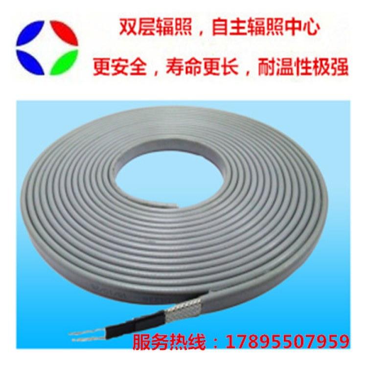 邢台伴热电缆DBRF-RB-25-220,天康伴热电缆DBRF-RB-25-220