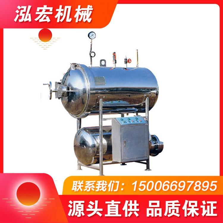 泓宏牛肉干杀菌锅生产厂家,乳品饮料杀菌锅 需求定制