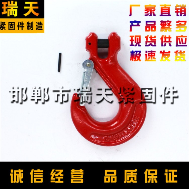 厂家 羊角滑钩 羊角吊钩 欧式羊角滑钩 G80羊角滑钩 各种起重吊钩