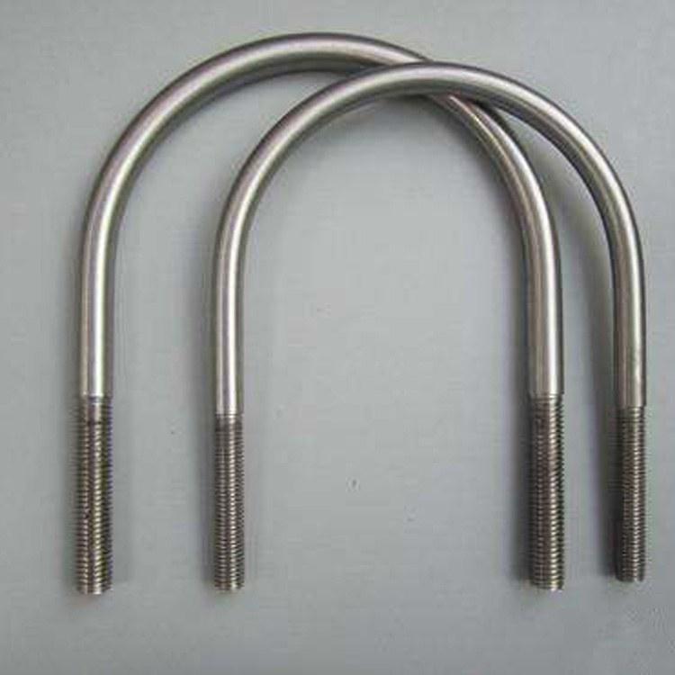 钢板 热镀锌光伏U型螺栓  U型螺栓厂家直销 来图定做 价格从优