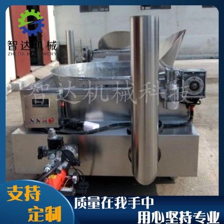 电加热式香蕉片油炸加工设备 琶焦油炸生产线  智达机械油炸香蕉油炸机