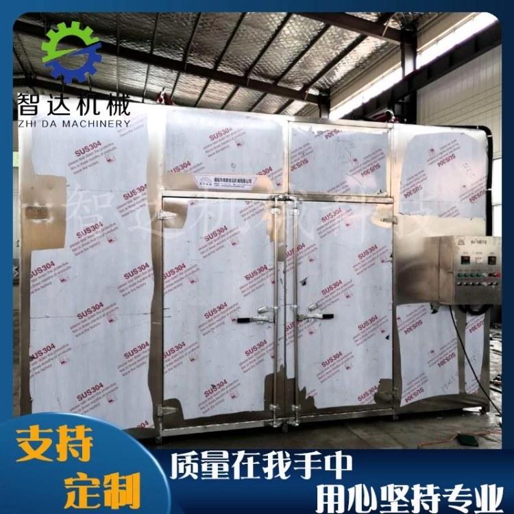 厂家直销箱式 烘干房烘干设备 智达自动控制食品果蔬烘房