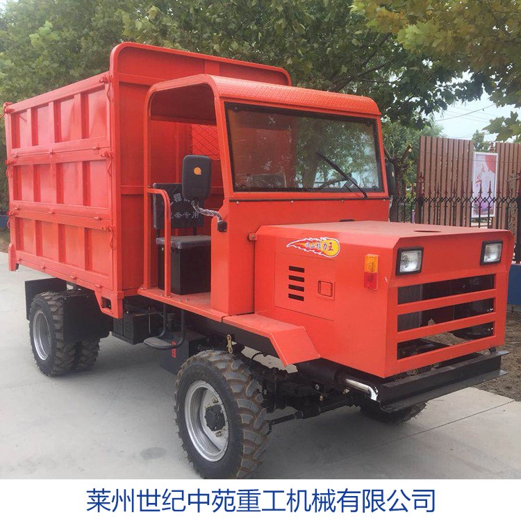 四轮拖拉机四驱自卸式农用四轮车 倒土爬坡运输四不像 工矿拉煤拉碳四不像