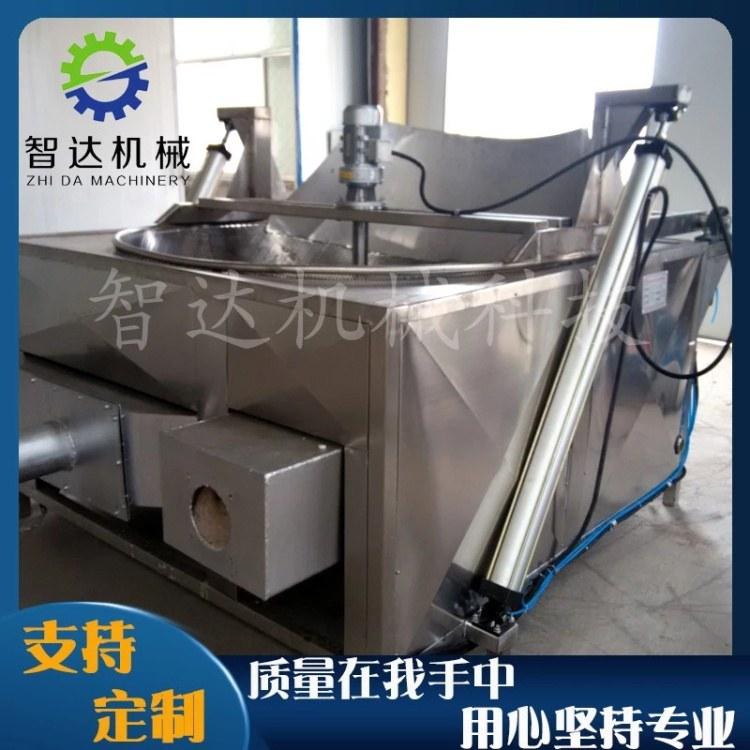 燃气油炸机小型 不锈钢油炸锅 智达鱼豆腐油水分离油炸食品机械设备