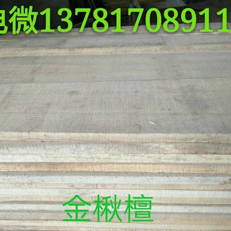 森培  供应  河南金秋檀木  刺楸  楸木板材  金秋檀木烘干板材  厂家