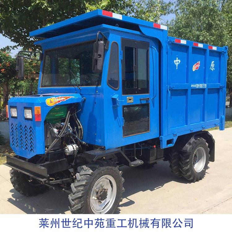 世纪中苑机械 农用运输车 厂家特价销售 柴油四轮车 四不像运输车