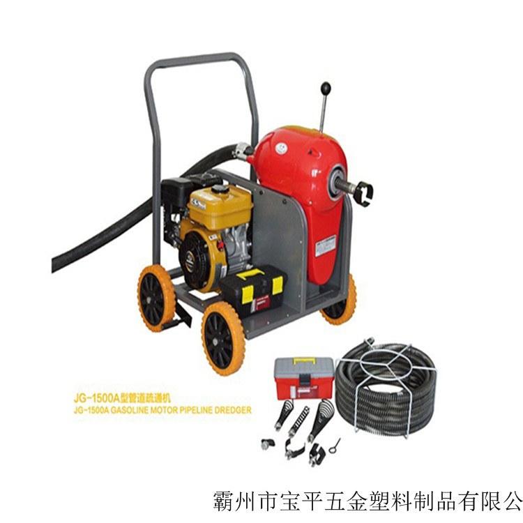 霸州宝平有专业的管道疏通器