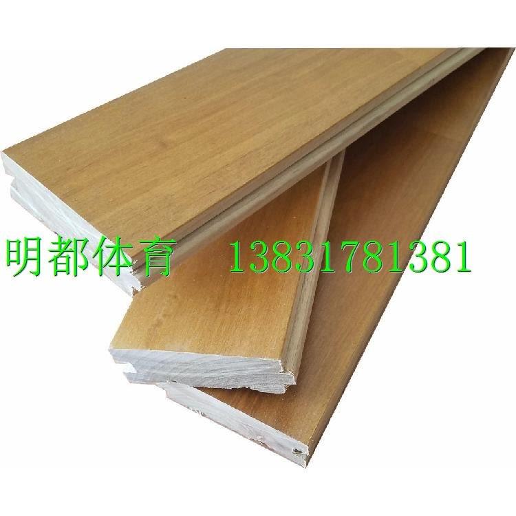 篮球馆实木地板  运动木地板 厂家直销拒绝中间商