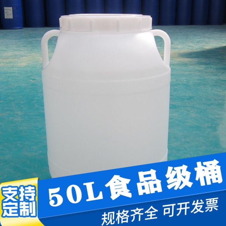 成都食品级塑料桶 专业定制食品级塑料圆桶螺旋盖圆桶价格是多少 厂家直销