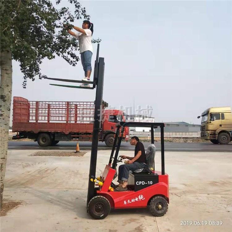 巨捷电动叉车1吨升2米堆高叉车电动堆高车全自动堆垛车