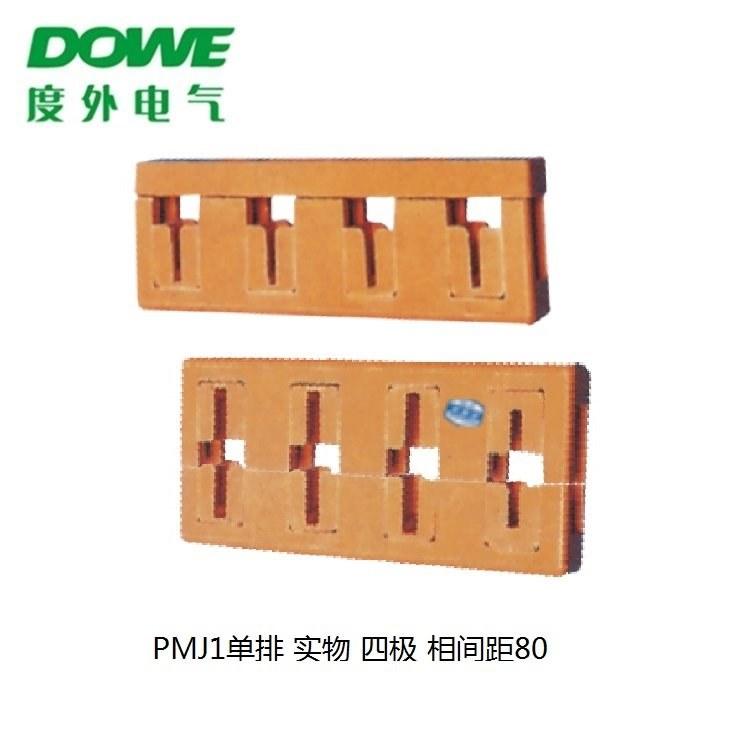 度外铜排夹 GCK用绝缘线夹 海坦母线夹PMJ1四相间距80mm母线框母线固定夹