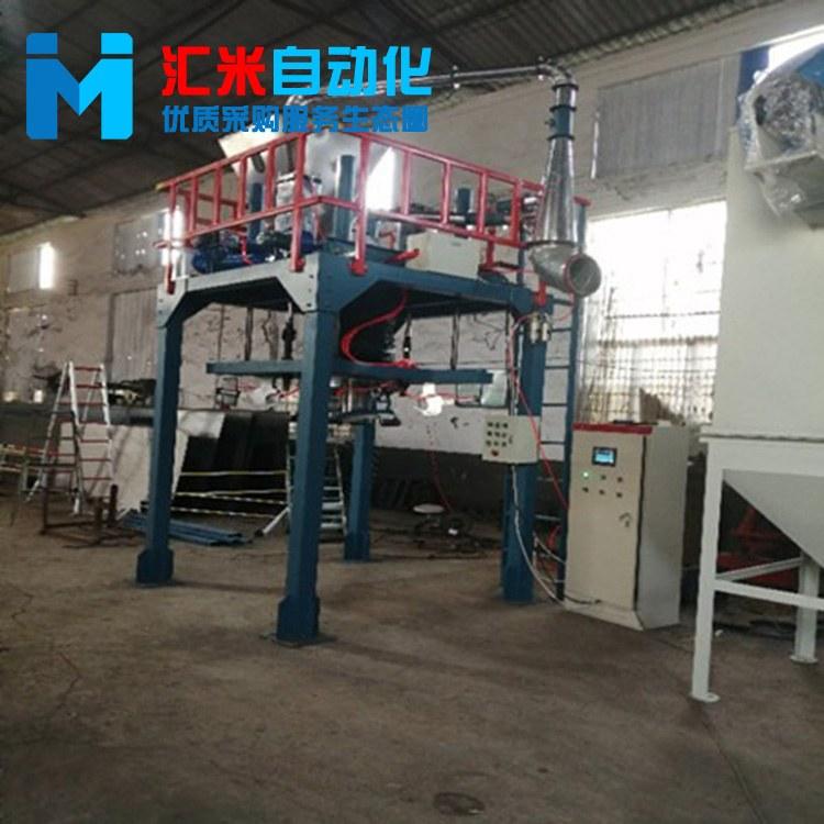 水泥吨袋包装机_包装机供应厂家