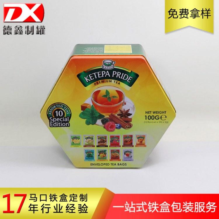 工厂现货批发高档红茶铁盒 马口铁茶叶罐 通用养生茶包装铁盒