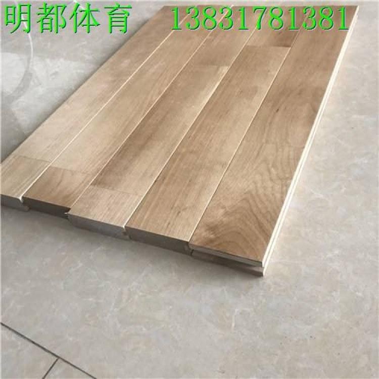 篮球馆实木地板  运动木地板厂家  运动实木地板    木地板厂家  明都体育