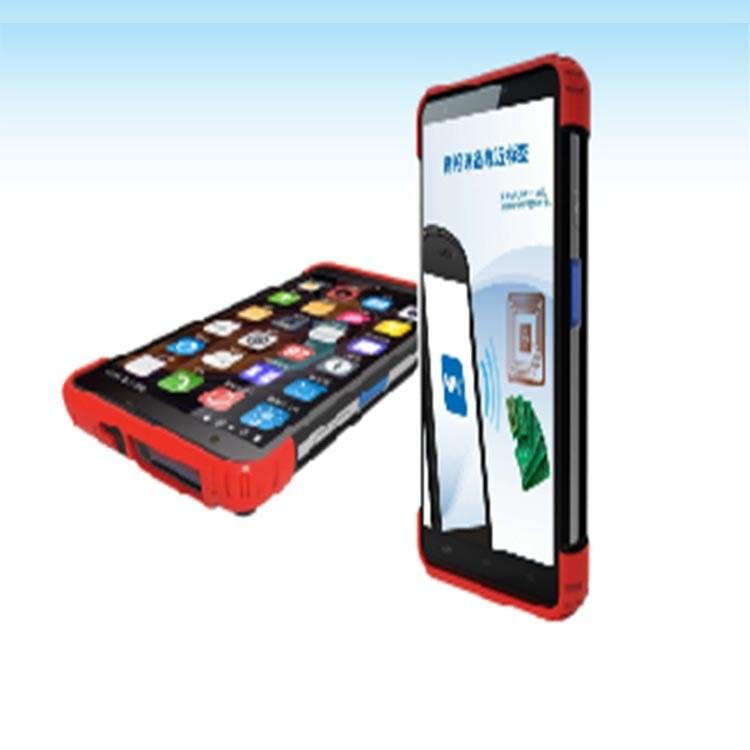 7寸安卓手持终端  超高频RFID手持机 富立叶 工业PDA  快速识别各类一维/二维条形码