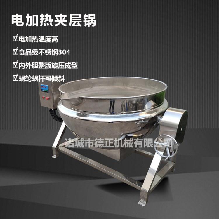 电加热夹层锅图片  导热油夹层锅 酱牛肉蒸煮锅 不锈钢熬粥锅