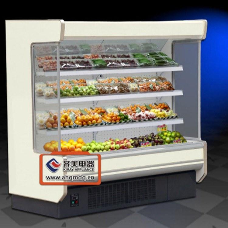 水果风幕柜 -09FG  蔬菜风幕柜 商品展示柜    批发供应  齐美 厂家 直销