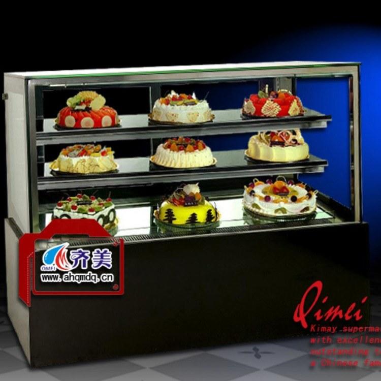 蛋糕柜  保鲜柜  冷藏柜 13RT蛋糕展示柜 齐美厂家直销