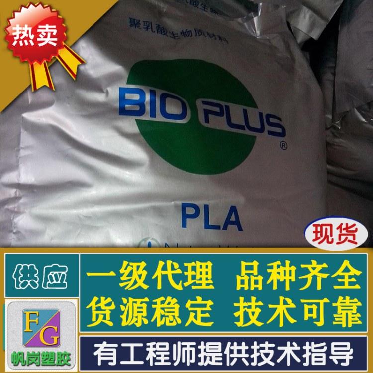 PLA塑料粒子,PLA塑料粒子