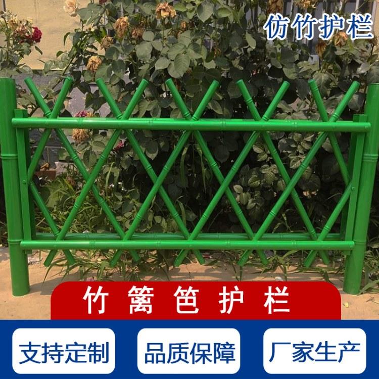 广州世腾   池塘围栏热销 肇庆仿竹护栏批发 东莞不锈钢竹节管篱笆围栏 厂家包安装