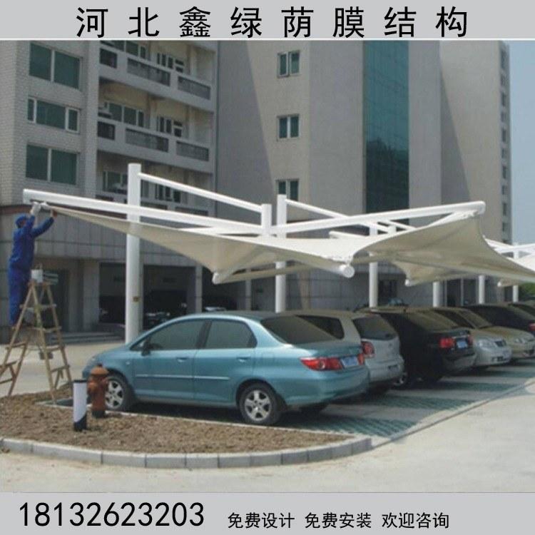 鑫绿荫 游乐场膜结构  厂家直销 欢迎咨询