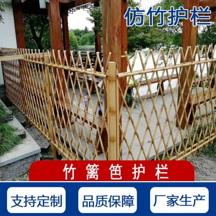 广州世腾 新农村建设仿竹篱笆不锈钢仿竹护栏公园护栏市政护栏仿竹竹子护栏