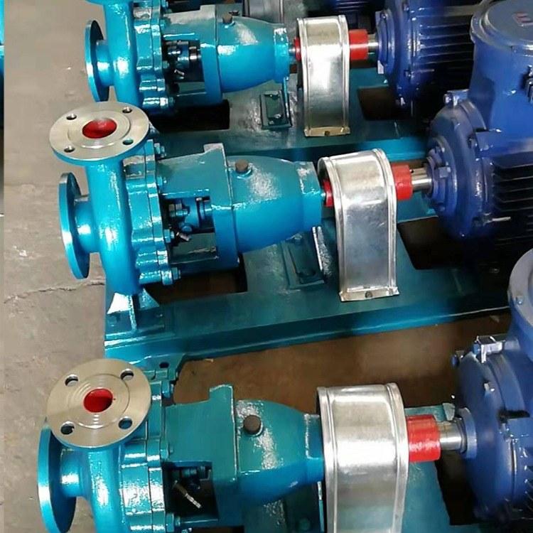 汇金批发各种抽水泵的厂家氟塑料合金离心泵  生产化工泵 塑料合金化工泵