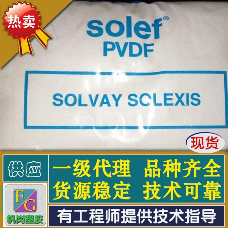 高润滑高耐磨PVDF