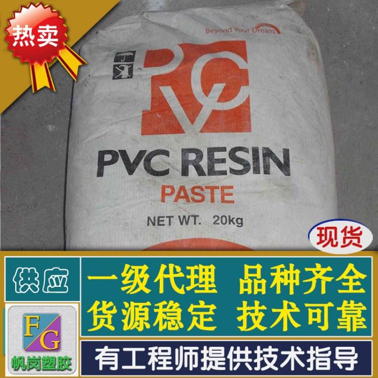 耐油性PVC,耐油性PVC