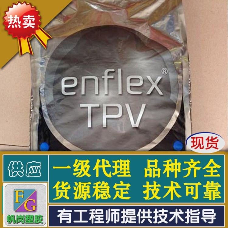 TPV塑胶材料,TPV塑胶材料