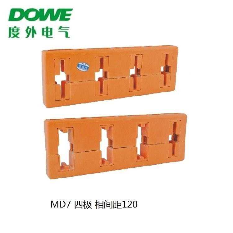 度外GCK母线夹 MNS母线框 GCS母线夹 MD7-6x80四相单双排间距120mm组合式母线夹