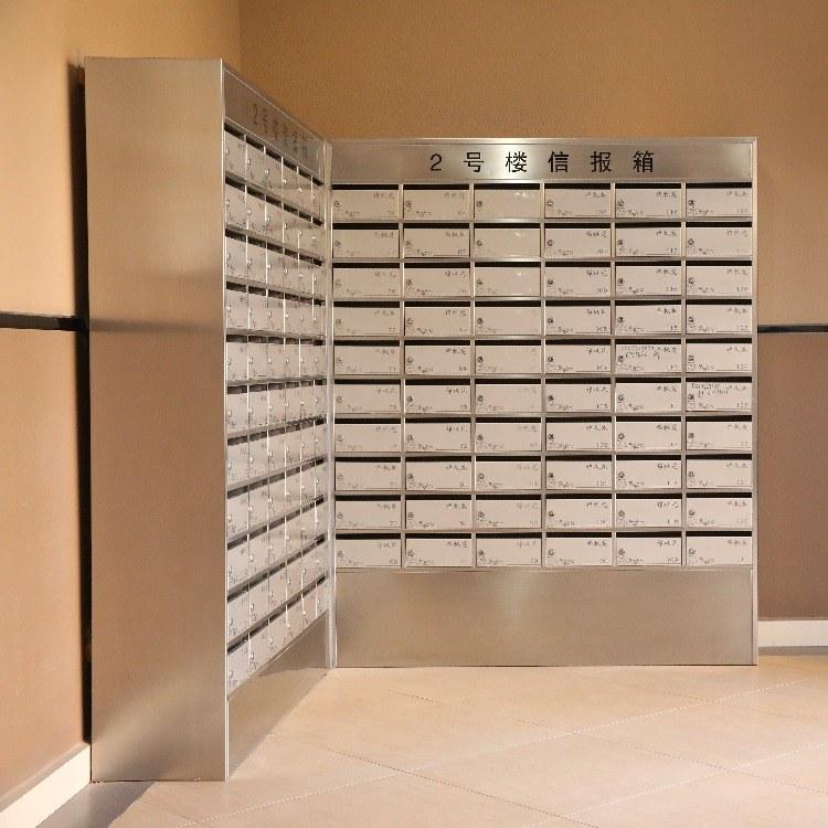 河南大象专注各种不锈钢制品生产批发定制不锈钢信报箱 小区信报箱