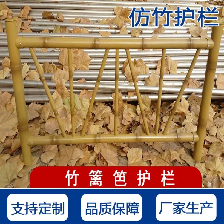 广东广州 不锈钢竹节管仿竹 路边花池草坪篱笆护栏 围栏栅栏栏杆围挡