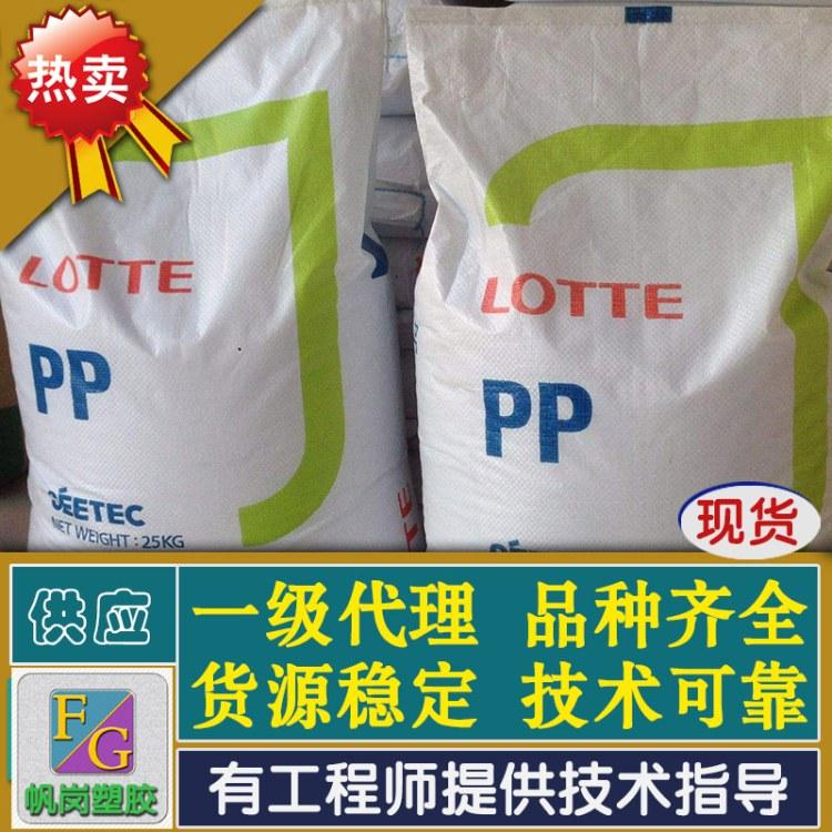 25%碳纤维增强PP,25%碳纤维增强PP