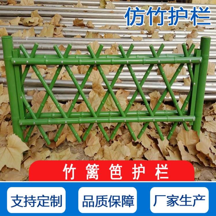广州世腾 不锈钢仿竹栅栏篱笆 园艺仿真装饰栏杆 定制园林护栏生态仿竹护栏