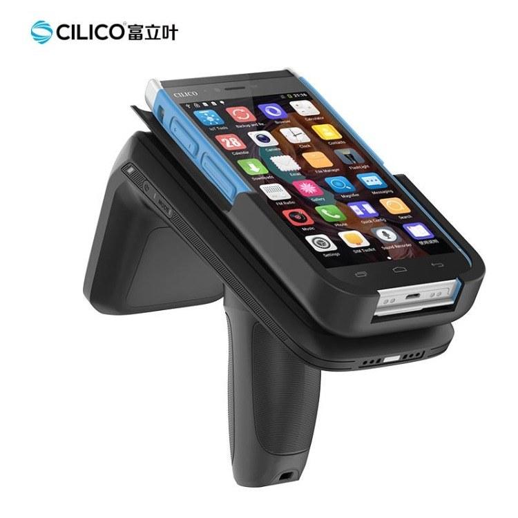 CM900 超远距离UHF手持终端 手持机 CILICO富立叶 UHF RFID&条码扫描 一键切换