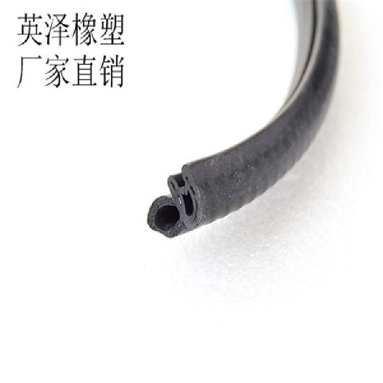英泽橡胶生产三元乙丙复合密封条厂家现场密封条
