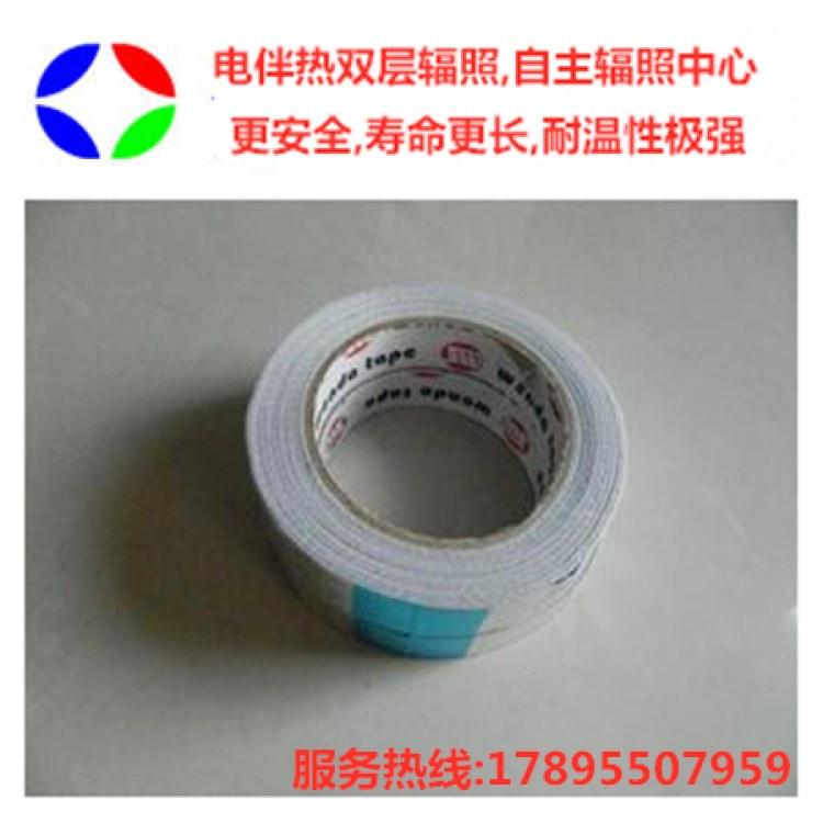 电伴热带专用耐热压敏胶带20*20