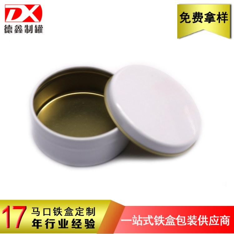 创意迷你便捷茶叶罐 马口铁小圆罐 拉伸小铁罐 金属药品盒 粉扑盒