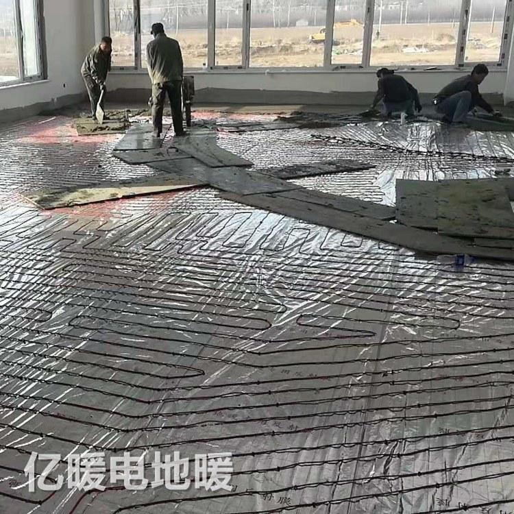 亿暖石墨烯电地暖厂家 生产销售安装石墨烯电地暖厂家