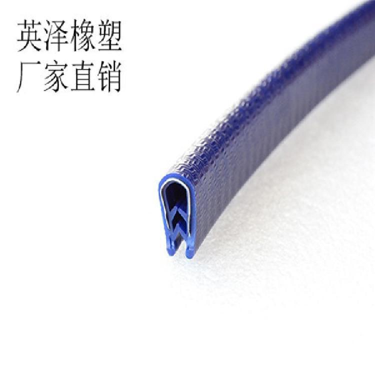 英泽橡胶生产密封条怎么呢铝合金密封胶