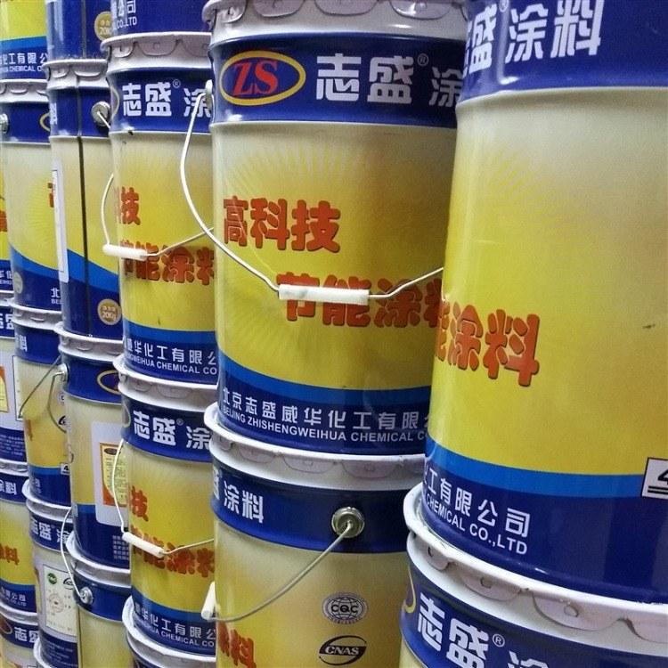 碳砖高温防氧化漆 碳砖抗氧化涂料