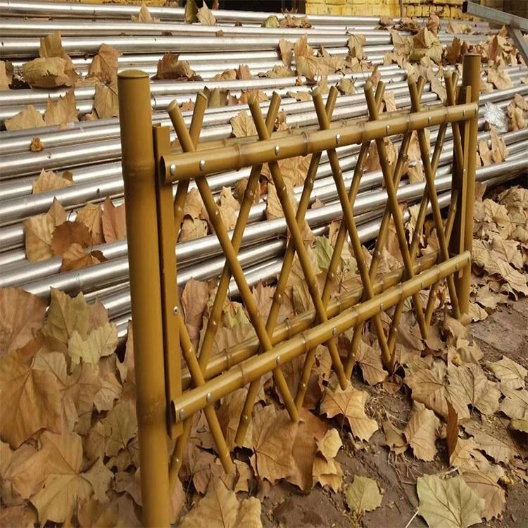 厂家直供 不锈钢防竹护栏 庭院棚栏围栏家用篱笆 户外花池草坪道路隔离栏栅栏