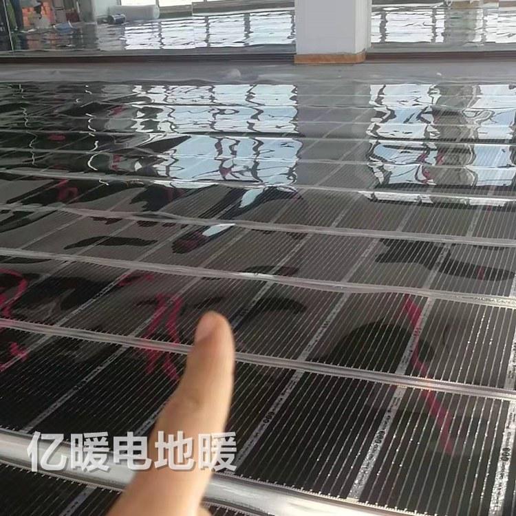 厂家直销电地暖 生产销售安装 亿暖碳纤维电地暖专业厂家