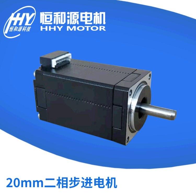 南京两相20mm步进电机